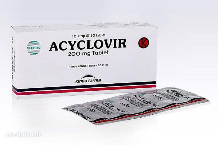 آسیکلوویر