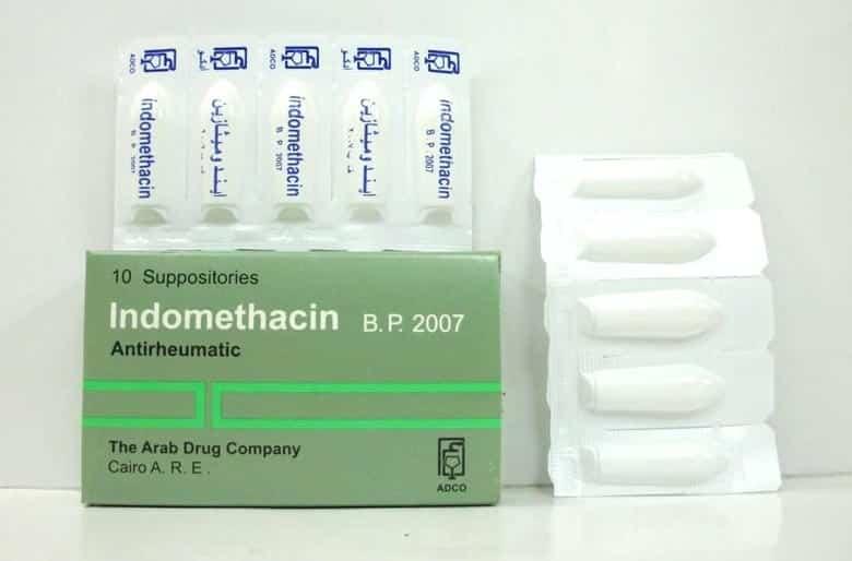 ایندومایسین