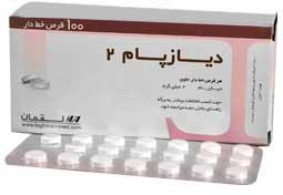 pill-diazepam-1.jpg
